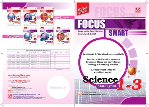 focus smart science m2 with answer key