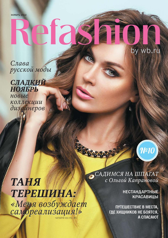 Fashon, magazine, shopping by sanekspb sanekspb - issuu c9b4c21e93b