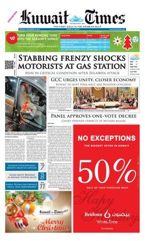 25 Dec by Kuwait Times - issuu c6ed723fac