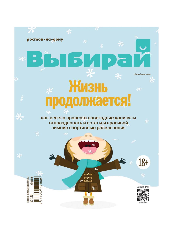 Практический курс английского языка - Наталья Варфоломеева