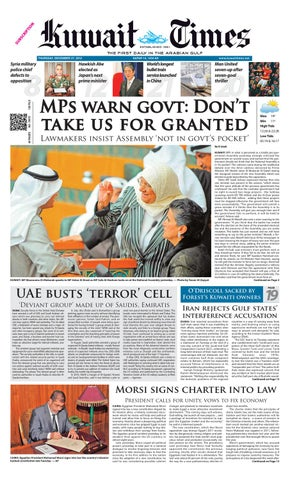 27 Dec by Kuwait Times - issuu