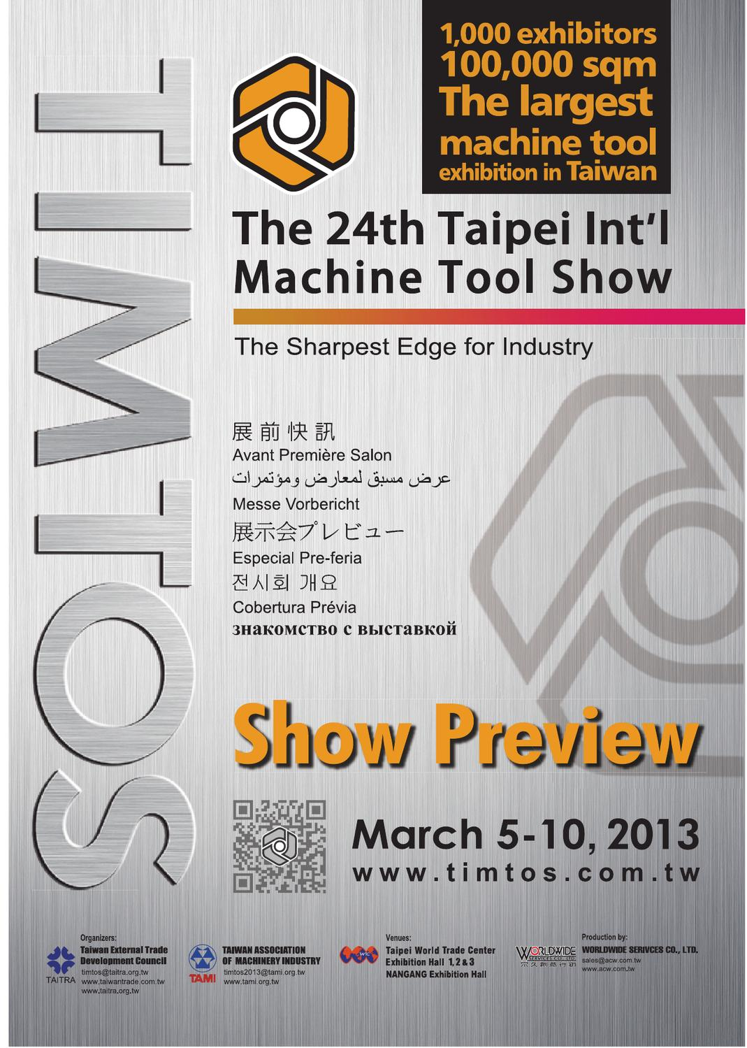 Show Preview of Taipei Int'l Machine Tool Show (TIMTOS 2013