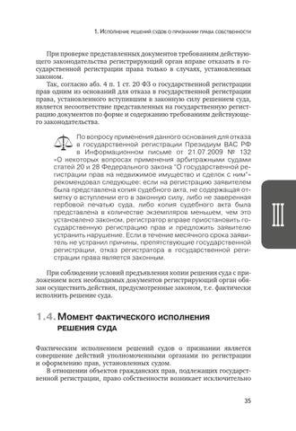 петербург ооо регистрация фирм
