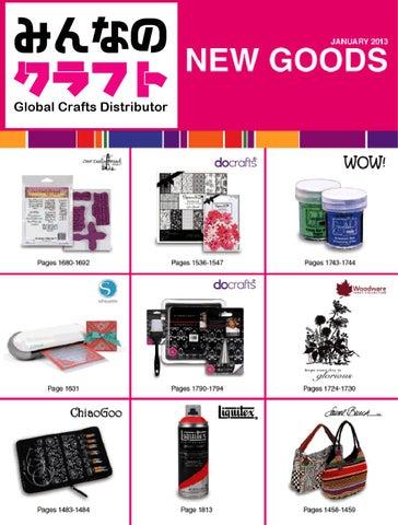 fab87c62d32 2013年追加商品カタログ by Zenko Tamura - issuu