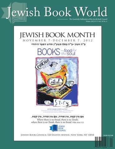 Jewish Book World 30 4 By Naomi Firestone Issuu