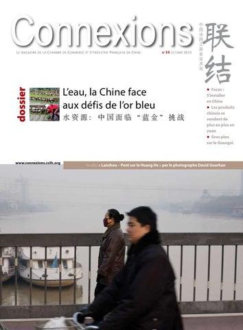 Pékin cité interdite Matchmaking