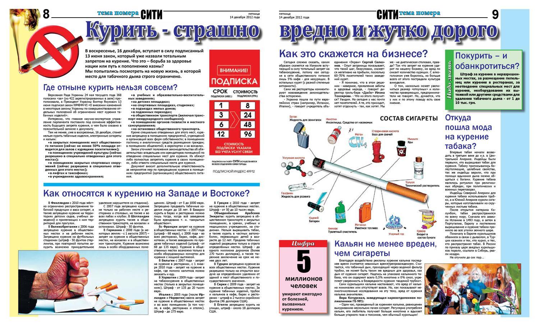 Закон украины о табачных изделиях украина 2012 американские сигареты оптом в москве купить