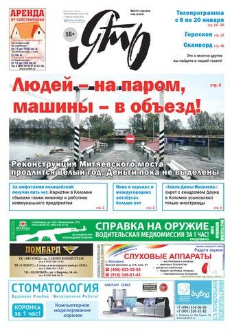 9c14dae8038 yat001 by gazeta yat - issuu