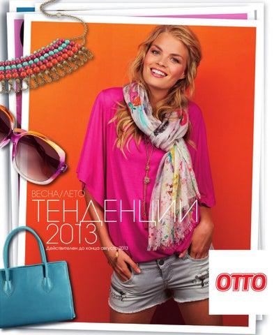 65bbf177668a ОТТО Весна 2013 by www.katalog-de.ru - заказ одежды по каталогам из ...