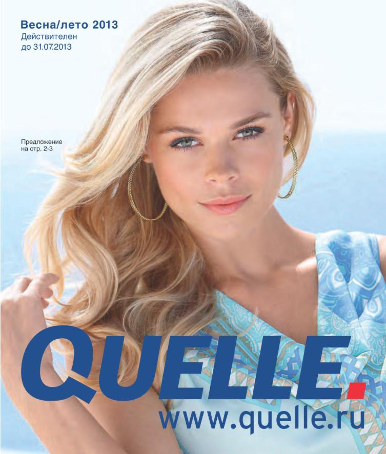 Quelle 2013 by for Quelle fr catalogue 2013