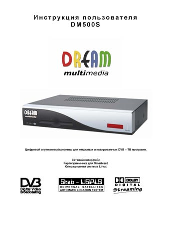 ngrab dreambox 500