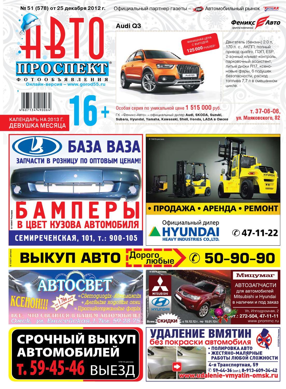 Автоломбард на вавилова 64 аренда машины без залога и франшизы кипр