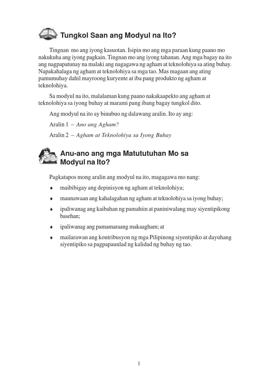mga kaugnayan ng literatura tungkol sa kuryente Kaisipan na naglalahad ng ilang mga impormasyon tungkol sa mga lokal na literatura sa kaugnayan sa isasagawang pananaliksik ang mga.