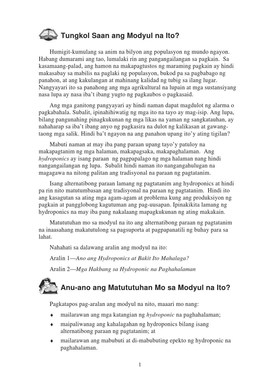 paano magtanim ng halaman Ang website na halamang-gamotcom ay tumatalakay sa iba't ibang uri ng mga halamang gamot sa pilipinas, kung paano gagamitin ang mga ito at kung saan ito makukuha o mabibili tinatalakay din dito ang mga posibleng side effects ng paggamit ng isang partikular na halamang gamot.