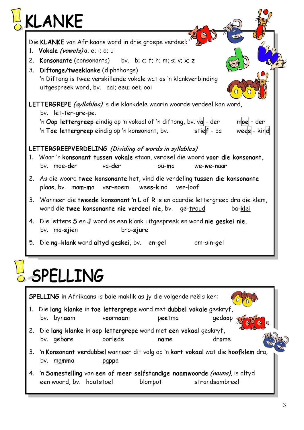 Nd Grade Science Words moreover Lowercase Alphabet Writing Practice W additionally Da Ad F Fad A Dcc C together with Tracing Letter Tt in addition Original. on letter n words worksheets