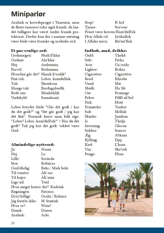 godnat på arabisk