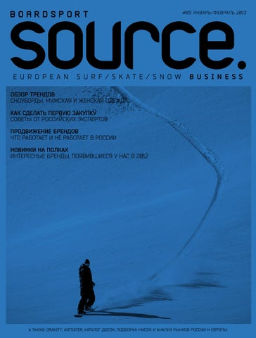 ce36fe7f Boardsport Source #05 by Yury Subbotin - issuu