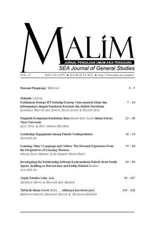 Malimvol132012 by azamri mansor issuu page 1 ccuart Choice Image
