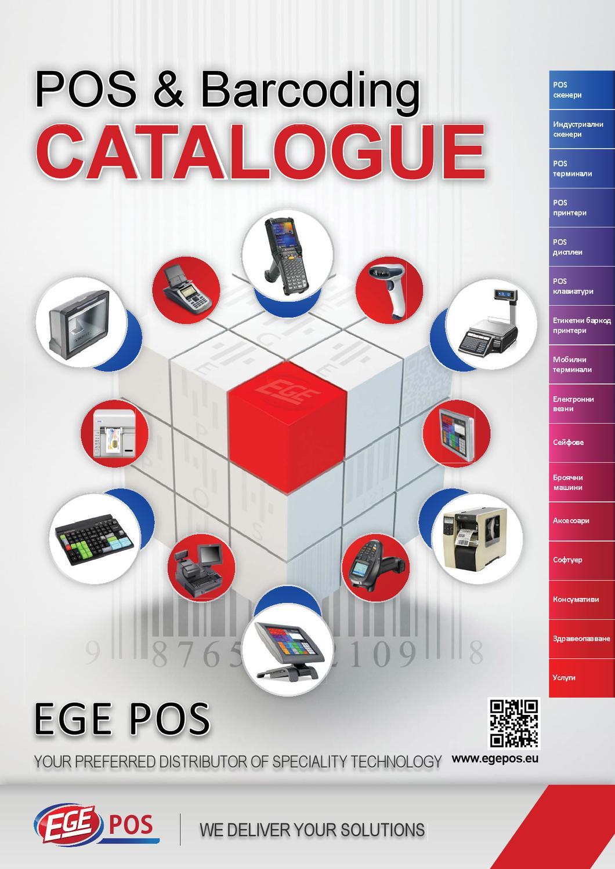 Motorola Symbol Barcode Scanner MT2090 MT2090 SD0D62170WR w// BT Cradle USB SET