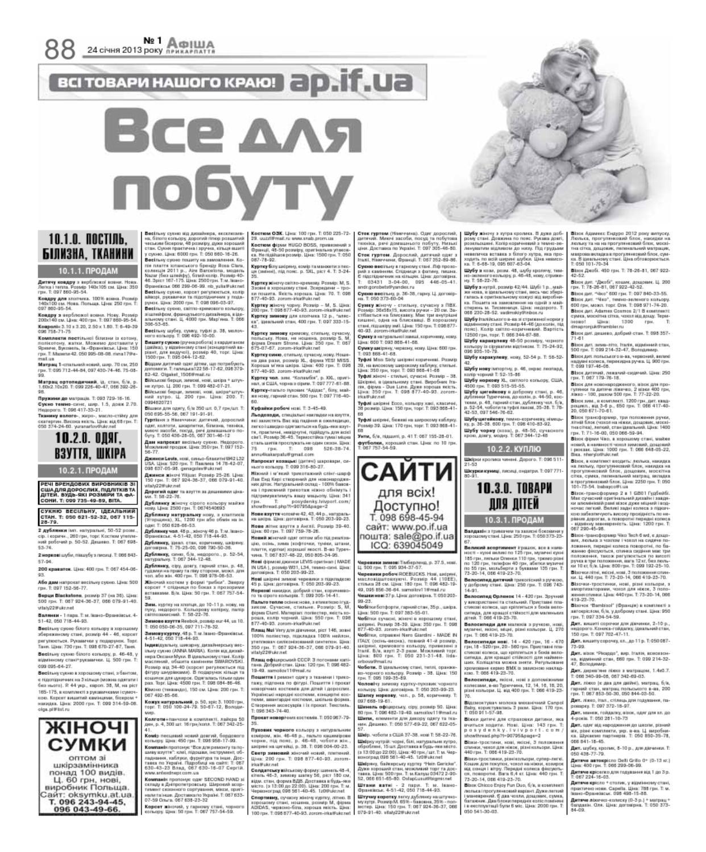 afisha556 1 by Olya Olya - issuu 1049b1a0e9957
