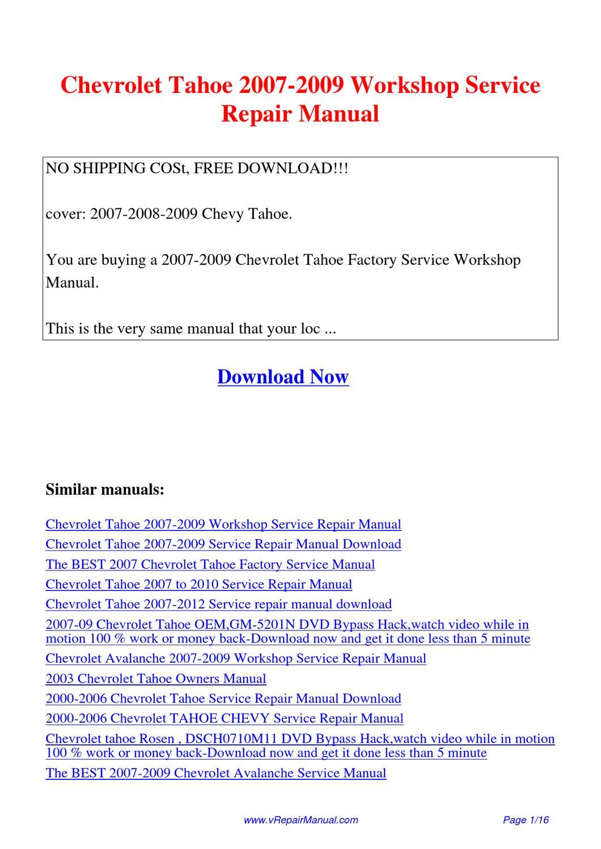 Chevrolet Tahoe 2007 2009 Workshop Service Repair Manual border=