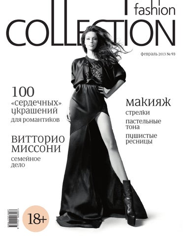 Fashion Collection Magazine February 2013 by Fashion Collection - issuu bdc9b618c7a