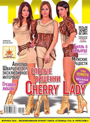 Юлия Маврина В Ночной Рубашке – Жизнь После Жизни (2013)