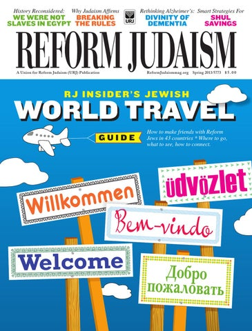 Shiva reform judaism and homosexual marriage