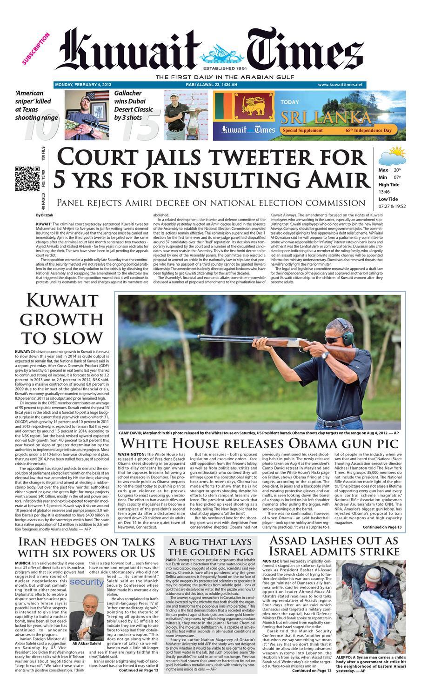 4 Feb 2013 By Kuwait Times Issuu