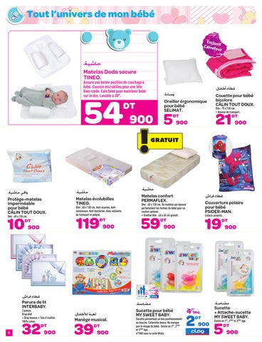 Catalogue Carrefour Puériculture By Carrefour Tunisie Issuu