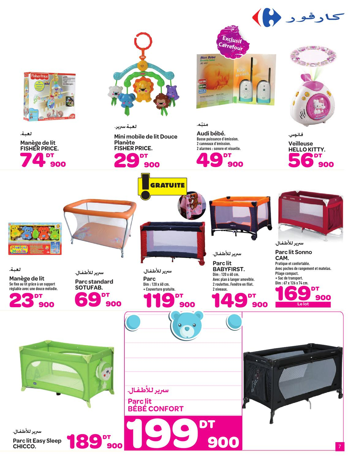 catalogue carrefour pu riculture by carrefour tunisie. Black Bedroom Furniture Sets. Home Design Ideas