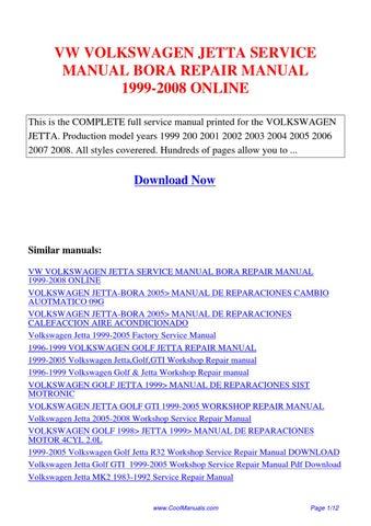 2007 vw jetta service manual