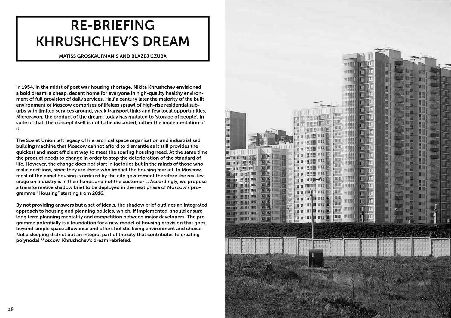 The layout of the Khrushchev: typical differences, features and options for redevelopment