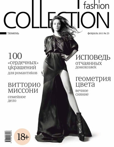 958db191482df Fashion Collection Tyumen. February 2013 by christina shulga - issuu