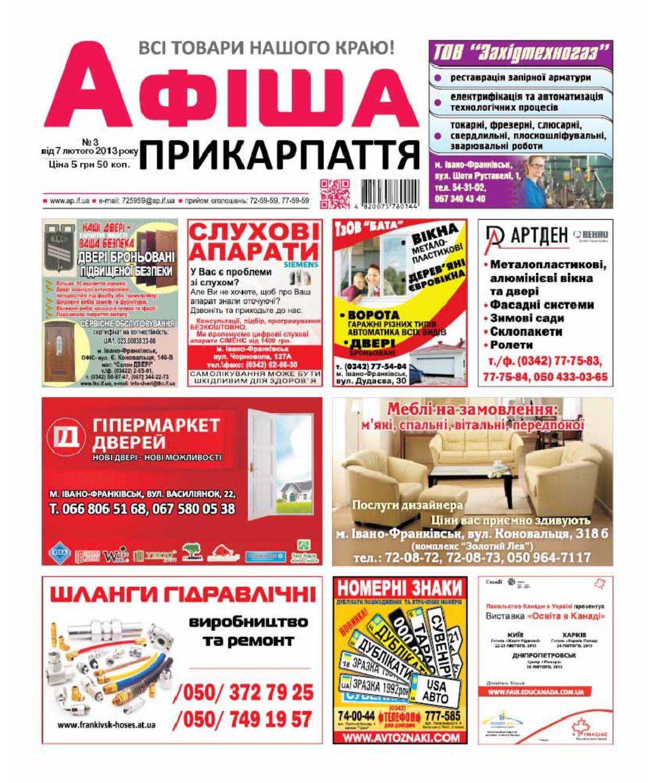 afisha558 3 by Olya Olya - issuu 8fb5496483e3d