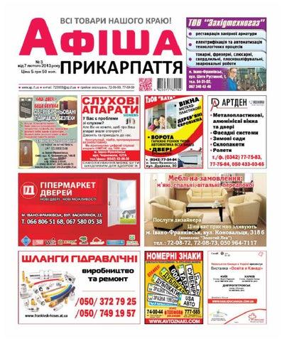 afisha558 3 by Olya Olya - issuu d0a605bd8d9bc