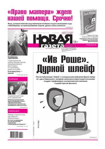 Приложение вулкан Кичменгский Городок установить Играть в вулкан на смартфоне Ленинский скачать