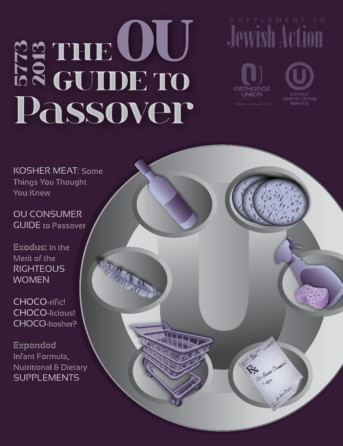 The Ou Guide To Passover 2013 5773 By Gary Magder Issuu