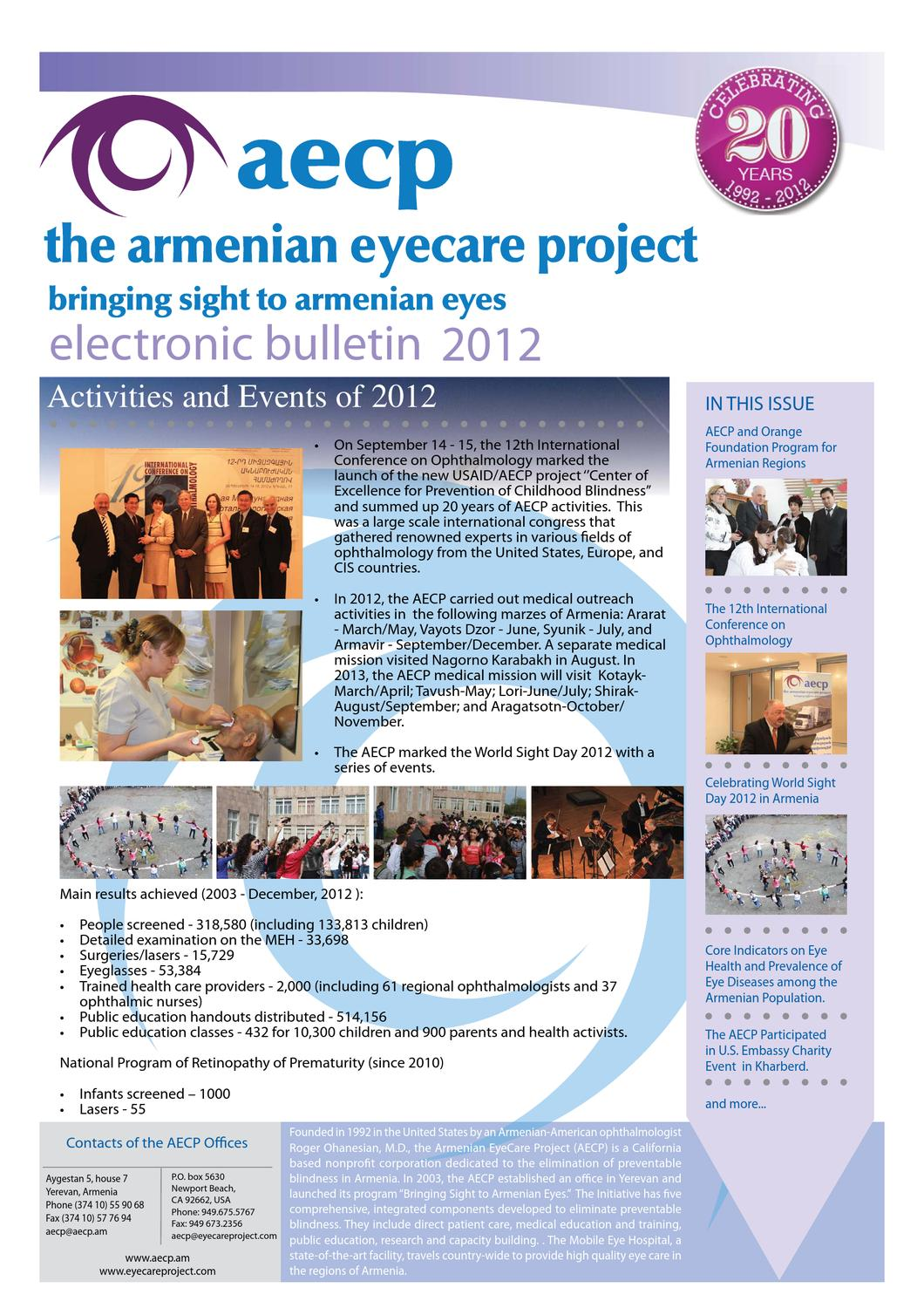 Aecp Electronic Bulletin 2012 By The Armenian Eyecare Project Issuu Electronics Projects April 2013