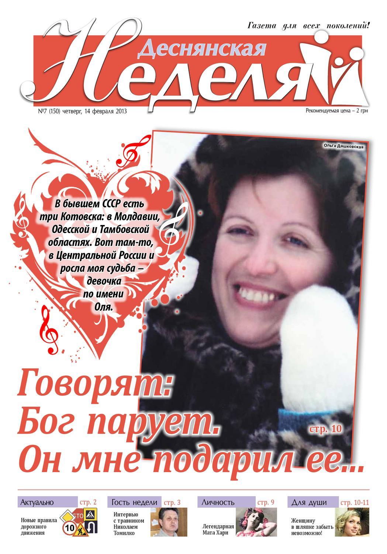 Любови Аксеновой Делают Куннилингус – Мажор (2014)