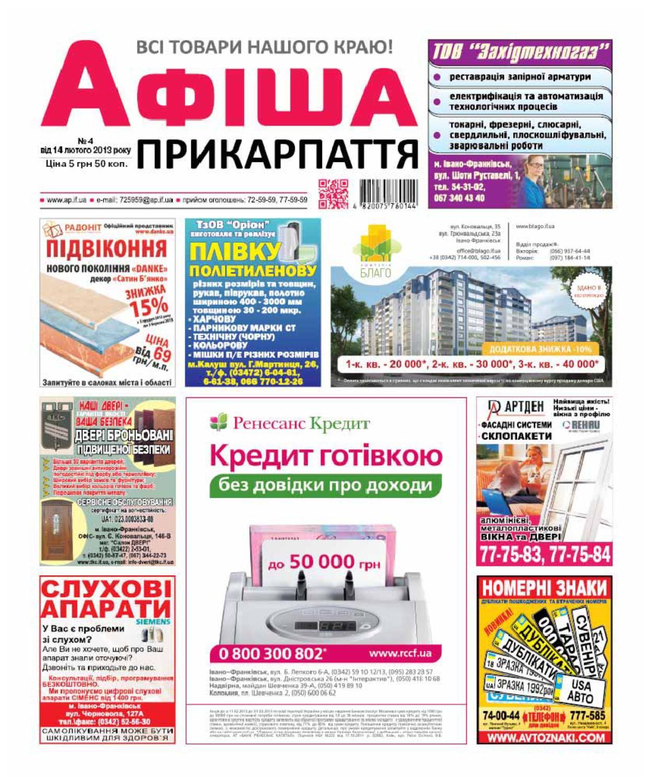 afisha559 by Olya Olya - issuu 54c3805f143ba