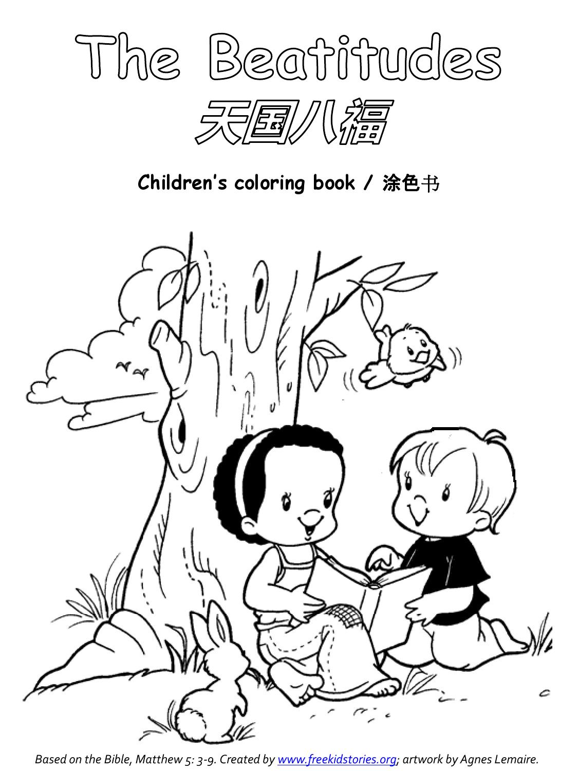 天国八福 涂色书 beatitudes coloring book by freekidstories issuu