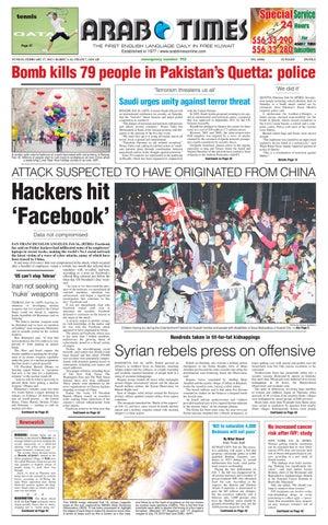17 Feb by Arab Times - issuu b657ac1cd9ce