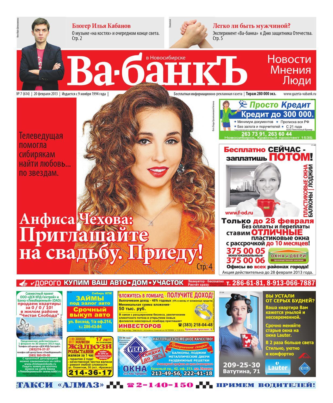 Валерий Меладзе ужаснул фотографией из парикмахерской