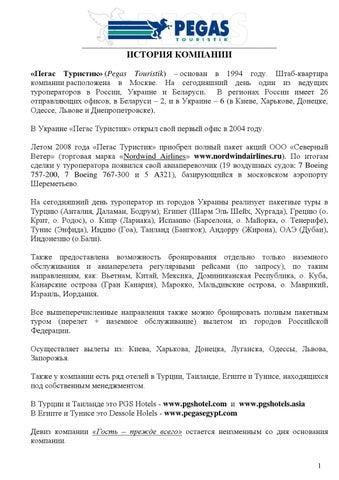 налоговая инспекция город владимир