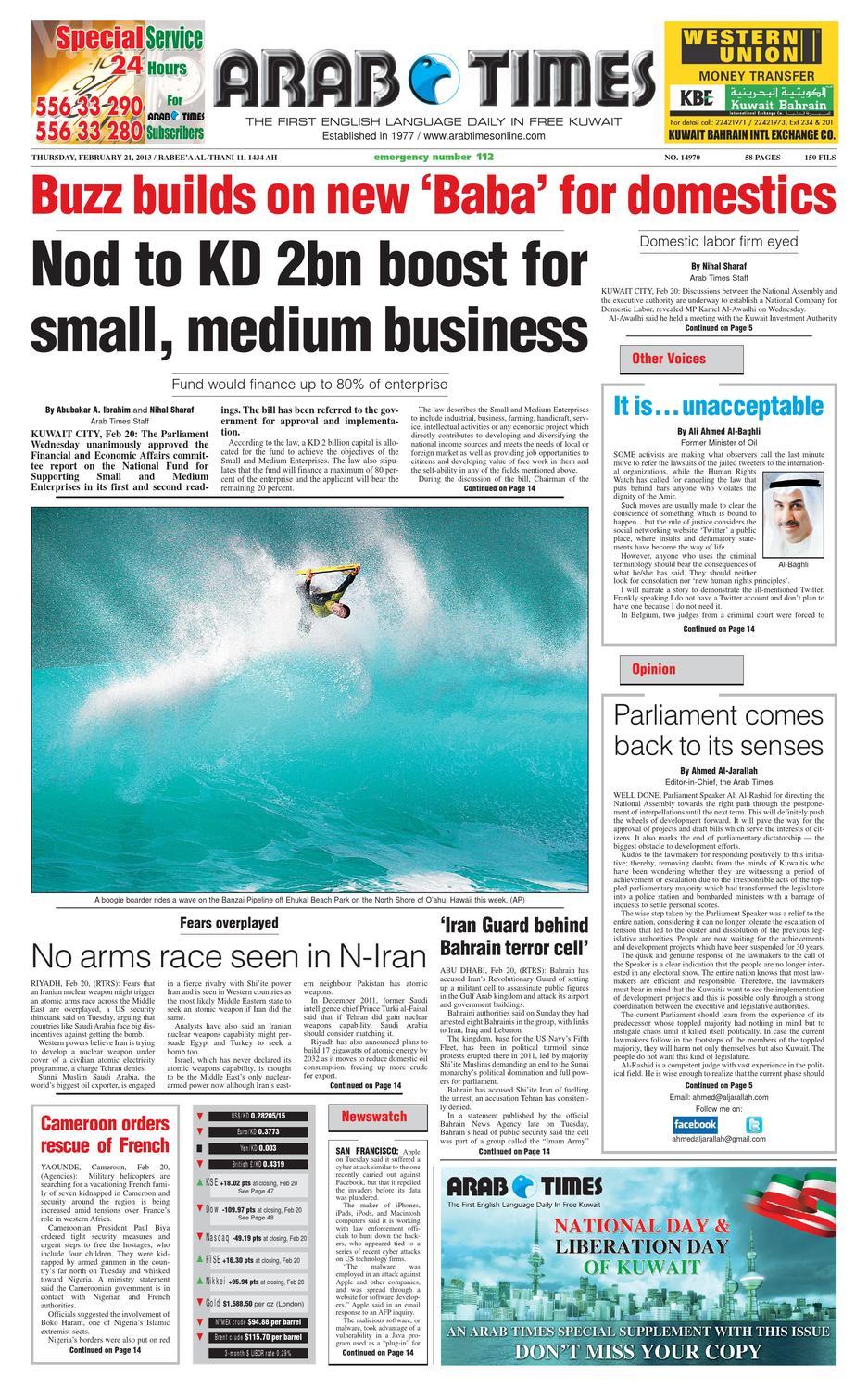21 Feb by Arab Times - issuu