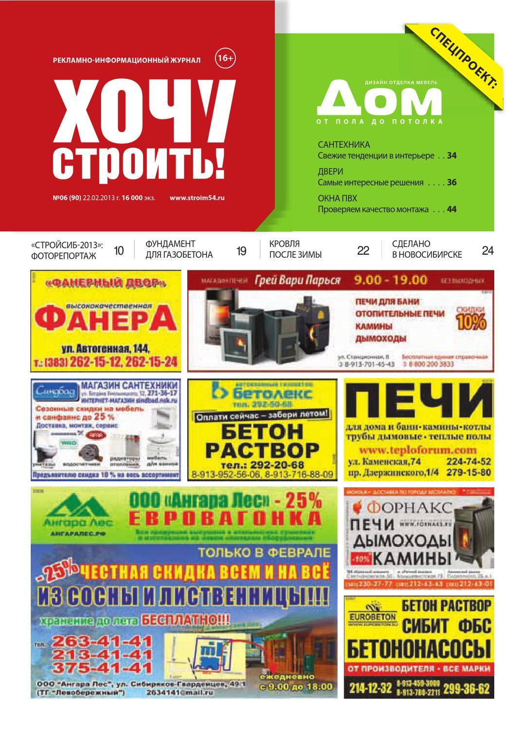 анна нарватова заняла денег тинькофф банк рефинансирование заявка