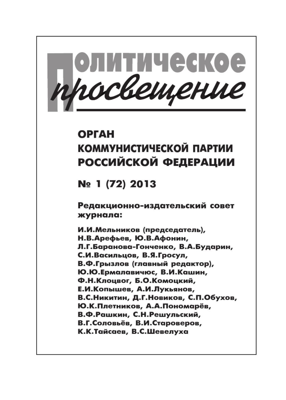 Дорвеи на сайт ставок Северо-Восточный административный округ реклама в интернет в сфере бизнеса
