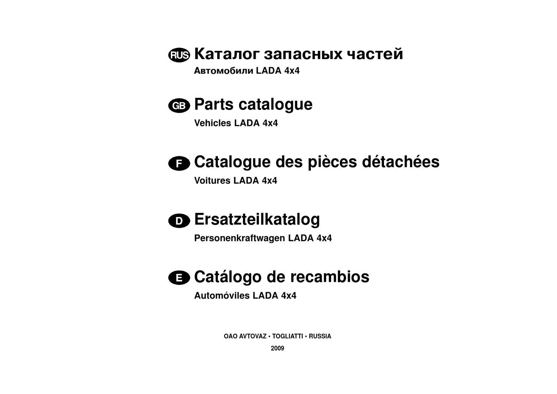 Uro pi/èces 038/121/121/Thermostat bo/îtier