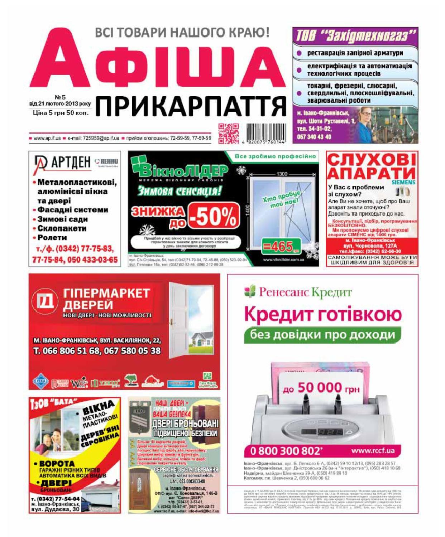 afisha560 (5) by Olya Olya - issuu 20b75ac8abad3